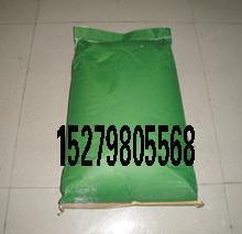 供应珠三角塑料防雾剂批发