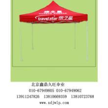 供应北京批发太阳伞,北京太阳伞厂家,太阳伞厂家