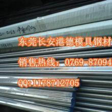 供应SKD11磨光圆钢/SKD11小规格圆棒