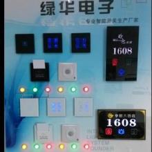 供应酒店客房智能控制系统产品制造