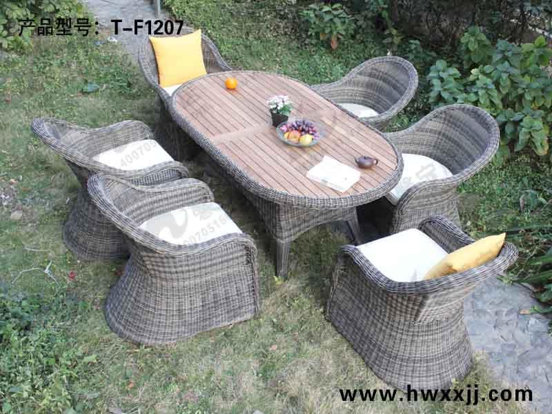供应新款庭院藤编桌椅藤编桌椅