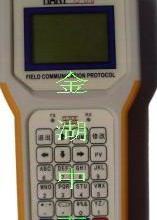 供应HART-USB475手持通讯器