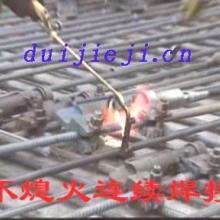供应钢筋压力焊机压力熔焊机图片