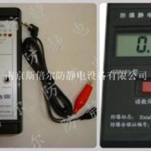 供应静电场测试仪,测静电仪器,怎样测试静电电压图片