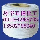 供应优质陶瓷纤维盘根》陶瓷纤维带》乳胶板》金属缠绕垫