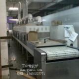 供应纸张干燥设备、纸张烘干设备、纸品烘干机、纸品烘干设备