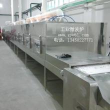 供应电池材料干燥设备、电池材料干燥机、电池材料烘干设备、电池材料烘干机