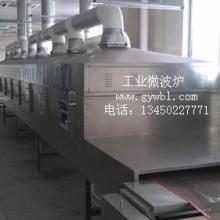 供应调味品干燥设备、调味品烘干机、调味品杀菌设备、调味品杀菌机