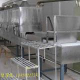 供应碳酸稀土干燥设备、碳酸稀土干燥机、碳酸稀土烘干机、碳酸稀土烘干设备