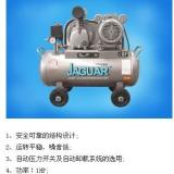 供应空压机生产厂家
