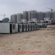 深圳建筑公司专用活动板房最新报价图片