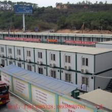 供应集装箱BJ集装箱房价格