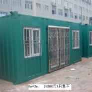 集装箱租赁BJ集装箱租赁房价格图片