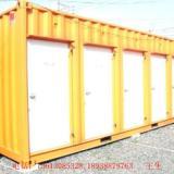 供应箱式活动房整洁/美观/安全/方便