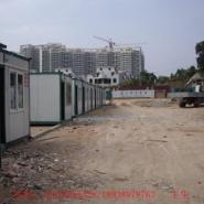 杭州活动房CJ杭州活动房厂家图片