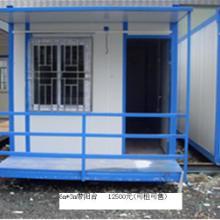 供应集装箱式房出租