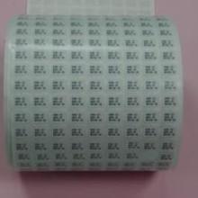 供应PCB板防静电耐高温标签报价