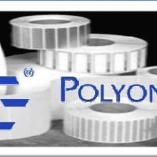 供应PCB板耐高温标签报价