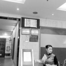 供应餐饮行业排队系统餐厅排队系统