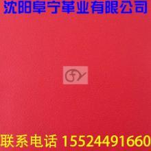 厂家供应防寒被专用皮革防寒被专用革配皮革0.4mm厚批发