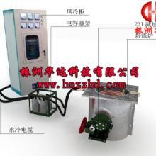 供应节能中频感应熔炼炉,IGBT中频熔炼炉节能中频感应熔炼炉中频