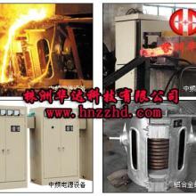 华达冶炼设备、1.0T/800kw株洲感应炉中频熔炼炉1T/8批发