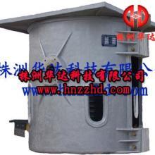 供应华达冶炼设备、450KW 铜合金熔炼炉中频熔炼炉450KW铜