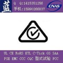 EMTEK提供浙江CB认证、产品CB认证测试机构、国际CB联系