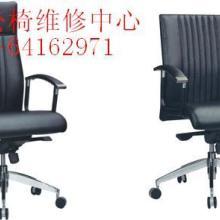 上海专业办公椅维修更换气压棒五星脚底盘扶手图片