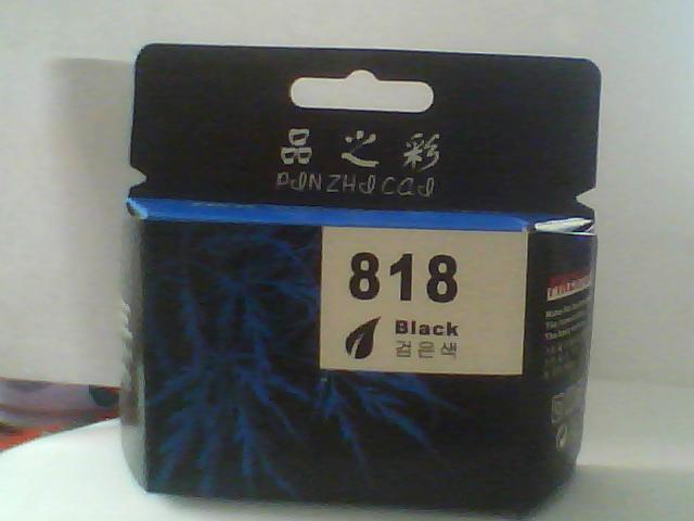 供应品之彩hp818黑色墨盒品之彩hp818墨盒