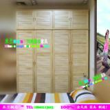 供应订做家具广州衣柜实木衣柜定做书柜卧室家具订做儿童家具白色韩式家具