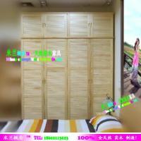 广州家具订做实木衣柜/床/儿童床