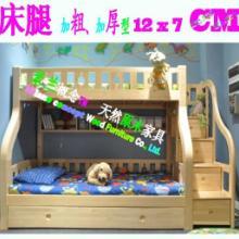 供应上海实木家具厂家生产子母床儿童床/双层床/组合床/上下铺儿童家具批发