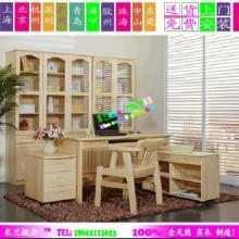 供应广州实木家具订做电脑桌学习办公桌实木书柜原木书房家具批发