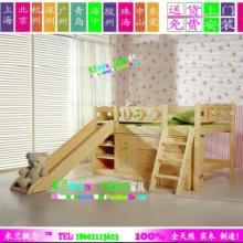 供应儿童实木家具订做/任意款式/尺寸/可以批发零售/厂家价格优惠!批发