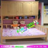 供应广州儿童家具全实木床子母床双层床组合床青少年床