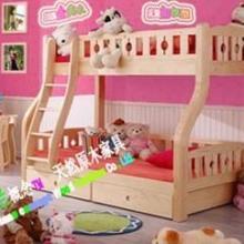 供应双层床实木双层床厂家