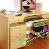 供应珠海家居实木电脑桌13697743108