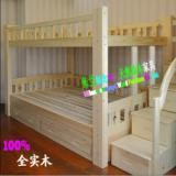 供应儿童家具厂家最新优惠最新报价