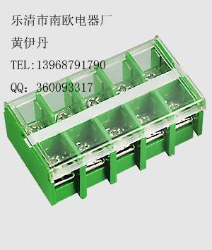 供应接线板接线座接线台40A