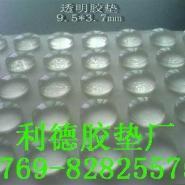 背胶透明胶垫总部公司/台湾图片