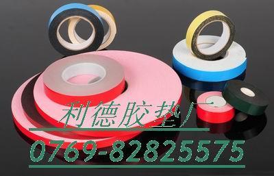 供应橡胶胶垫/橡胶脚垫