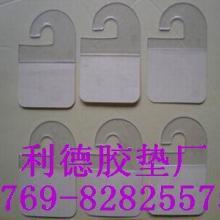 供应硅胶垫的优势
