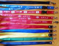 供应青岛工牌吊绳工作证挂绳印刷图片