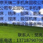 北京回收二手插床图片