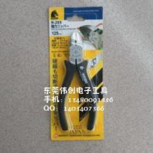 供应马头牌N-205S电工斜口钳/剪钳(现货)
