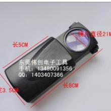 供应30倍抽拉式放大镜(带LED灯),便携式可伸缩放大镜批发