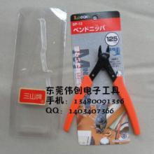 供应日本三山牌SP-12迷你电子钳,45度斜角剪钳图片