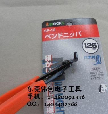日本三山牌SP-12迷你电子钳图片/日本三山牌SP-12迷你电子钳样板图 (2)
