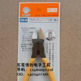 供應貝印牌SM-22水口鉗/斜口鉗